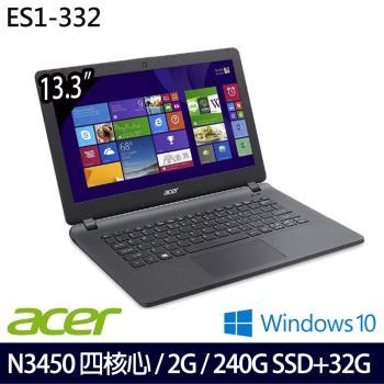 Acer 宏碁 ES1-332-COMM 13.3吋Intel四核32G+240G SSD雙碟升級Win10超值文書機