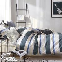 FOCA 寫意生活  加大100%精梳棉四件式鋪棉兩用被床包組