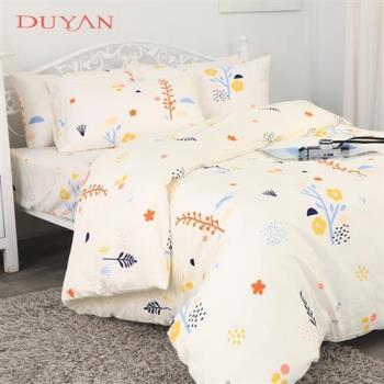 DUYAN竹漾- 台灣製100%精梳純棉雙人加大床包被套四件組- 四季花香