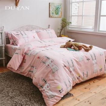 DUYAN竹漾- 台灣製100%精梳純棉雙人加大床包被套四件組- 桃樂絲兔