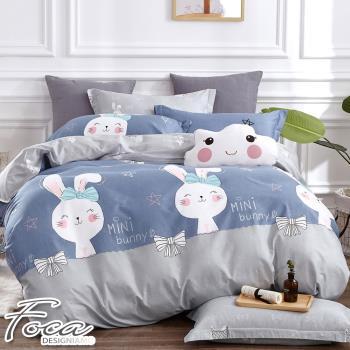 FOCA-迷你兔藍 加大-100%精梳棉四件式鋪棉兩用被床包組