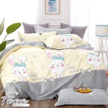 FOCA-迷你兔米 加大-100%精梳棉四件式鋪棉兩用被床包組