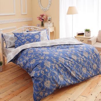 FOCA- 維納斯 加大100%精梳棉四件式鋪棉兩用被床包組