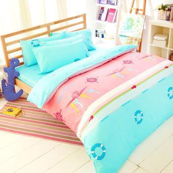 FOCA- 快樂每一天 加大100%精梳棉四件式鋪棉兩用被床包組