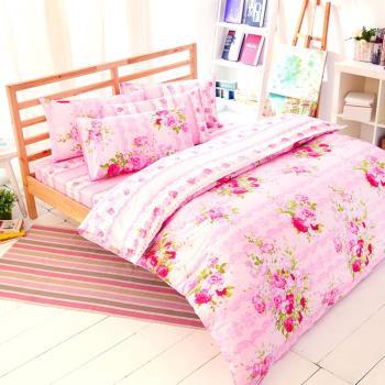 FOCA-甜蜜花都 特大100%精梳棉四件式鋪棉兩用被床包組