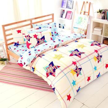 FOCA-星星密碼 加大100%精梳棉四件式鋪棉兩用被床包組
