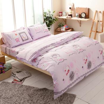 FOCA可愛米菲 雙人 100%精梳棉四件式鋪棉兩用被床包組