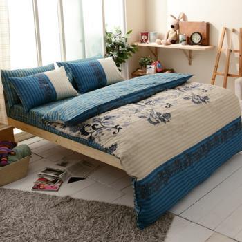 FOCA 佩茲莉亞 雙人 100%精梳棉四件式鋪棉兩用被床包組