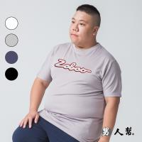 男人幫-加大碼ZOBOO 英文印花自創純棉短袖T恤
