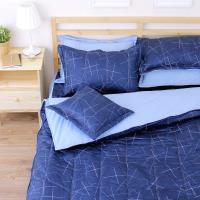 艾莉絲-貝倫 格林威治(6x6.2呎)六件式雙人加大(100%純棉)鋪棉床罩組(深藍色)