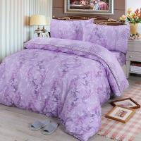 FITNESS  精梳棉加大四件式薄被套床包組-律彌爾(紫)