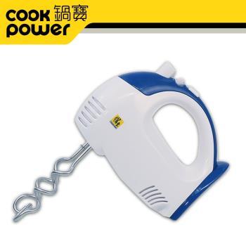 鍋寶 手提式攪拌機 D-HA-2012-D