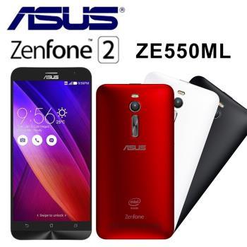 [福利品] ASUS Zenfone 2 (ZE550ML) 5.5吋智慧型手機