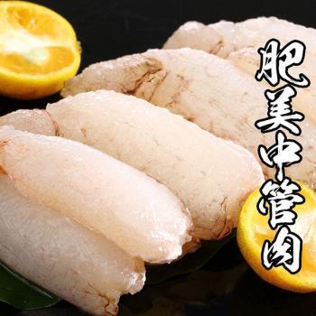 海鮮王 極鮮肥美蟳管肉 3盒組(130g±10%/盒)
