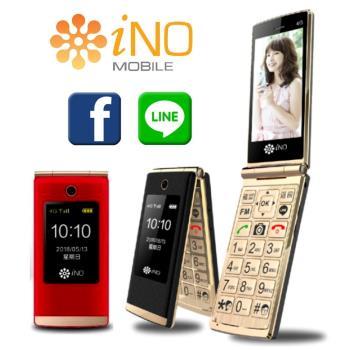 iNO CP300 雙螢幕銀髮族御用4G摺疊手機