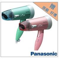 Panasonic 國際牌 雙負離子吹風機 EH-NE41 (買再送原廠好禮)