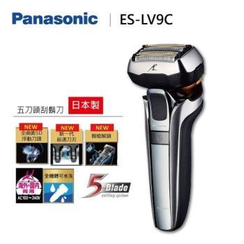 Panasonic 國際牌 五刀頭刮鬍刀 ES-LV9C 日本製