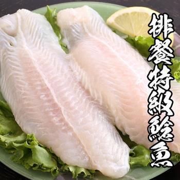 海鮮王 特級排餐鯰魚片 5包組(400g±10%/2入裝)