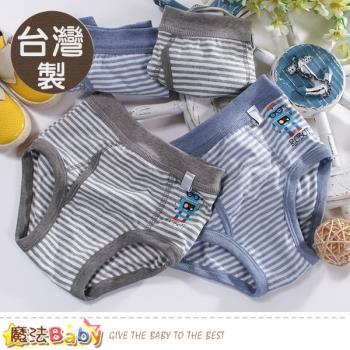 魔法Baby 男童內褲(四件一組) 台灣製男童三角內褲~k50872