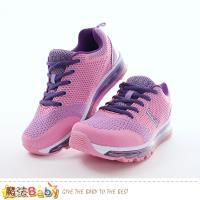魔法Baby 成人女款國際名牌ELLE氣墊慢跑鞋~sb2155