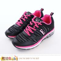 魔法Baby 成人女款國際名牌ELLE氣墊慢跑鞋~sb2154