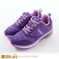 魔法Baby 成人女款國際名牌ELLE氣墊慢跑鞋~sb2153