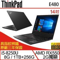 Lenovo 聯想 ThinkPad E480 14吋i5四核雙碟獨顯商務筆電-三年保 20KNCTO2WW