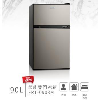 美國 Frigidaire 富及第 90L 雙門小冰箱  FRT-0908M 銀黑色 ( FRT-0905M 後續機種 )