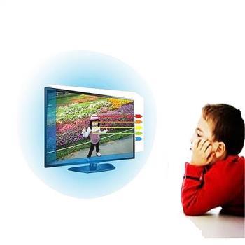 43吋[護視長]抗藍光液晶螢幕 電視護目鏡   SYNCO  新格  D款  LT-43TA22D