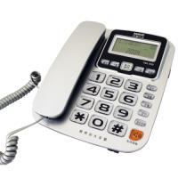 SANLUX 台灣三洋  來電顯示 有線電話機 TEL-832
