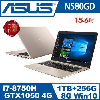ASUS華碩 N580GD Vivobook Pro 15.6吋FHD獨顯雙碟六核筆電