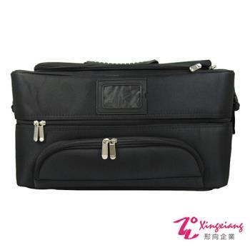 Xingxiang 形向 方形帆布化妝箱(黑色) 6K-27