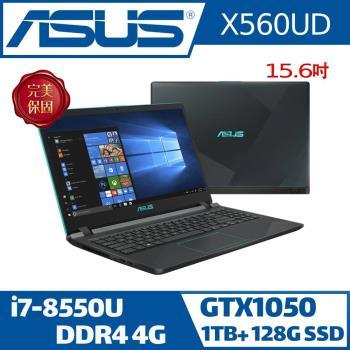 ASUS華碩 獨顯效能筆電 X560UD-0101B8550U /i7-8550U/4G/1TB+128GSSD/GTX 1050
