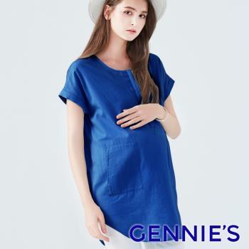 Gennies專櫃-無領無印風牛仔寬鬆襯衫-(T3D27-深藍)