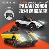 【瑪琍歐玩具】2.4G Pagani Zonda 授權遙控童車/SX1788