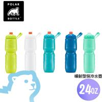 Polar Bottle 24oz 噴射保冷水壺 新款咬嘴Color系列 / 城市綠洲