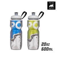 Polar Bottle 20oz 保冷水壺 大熊系列 / 城市綠洲