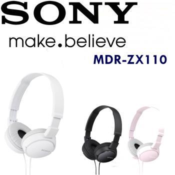 Sony MDR-ZX110 日本內銷版 隨身好音質 可折疊方便攜帶 舒適耳罩式耳機 3色