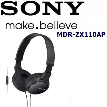 SONY MDR-ZX110AP 日本內銷版 獨家銷售 好音質 隨身便攜耳罩式智慧手機專用耳機  沉穩黑