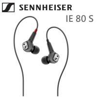 德國森海塞爾 Sennheiser IE 80 S 可換線 發燒經典 高端旗艦入耳式耳機 公司貨保固2年 取代 IE80