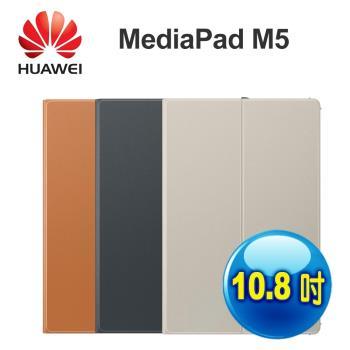 HUAWEI 華為 MediaPad M5 10.8吋 原廠翻蓋書本式皮套