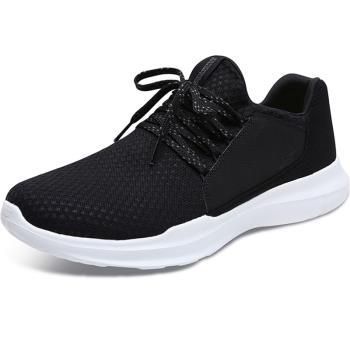 SKECHERS PERFORMANCE  男 慢跑鞋 54362BKW