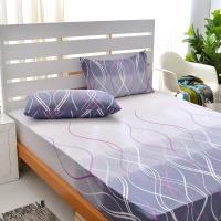 Yummyti  新品曲線 加大吸濕排汗天絲枕套床包三件組