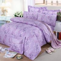 FITNESS 精梳棉加大七件式床罩組-律彌爾(紫)