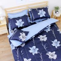 艾莉絲-貝倫 盛情百合(3.5x6.2呎)五件式單人(100%純棉)鋪棉床罩組(深藍色)
