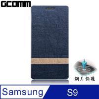 GCOMM Steel Shield 柳葉紋鋼片惻翻皮套 優雅藍 - Samsung Galaxy S9
