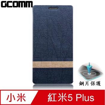 GCOMM Steel Shield 柳葉紋鋼片惻翻皮套 優雅藍 - 紅米5 Plus