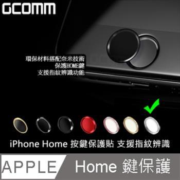 GCOMM Apple iPhone Home 支援指紋辨識 按鍵保護貼 白底银邊