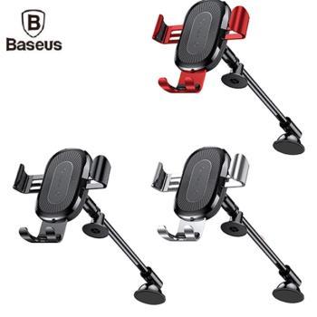 【Baseus倍思】重力感應 車用支架無線充 無線充電盤(汽車支架 高速充電)