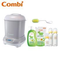 日本Combi Pro高效烘乾消毒鍋+玻璃奶瓶(2+1)組+奶瓶刷+新奶蔬洗潔液促銷組